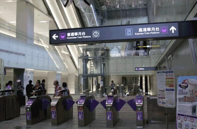 Taiwan Taoyuan Airport MRT One-way Ticket - WAUG - Explore More
